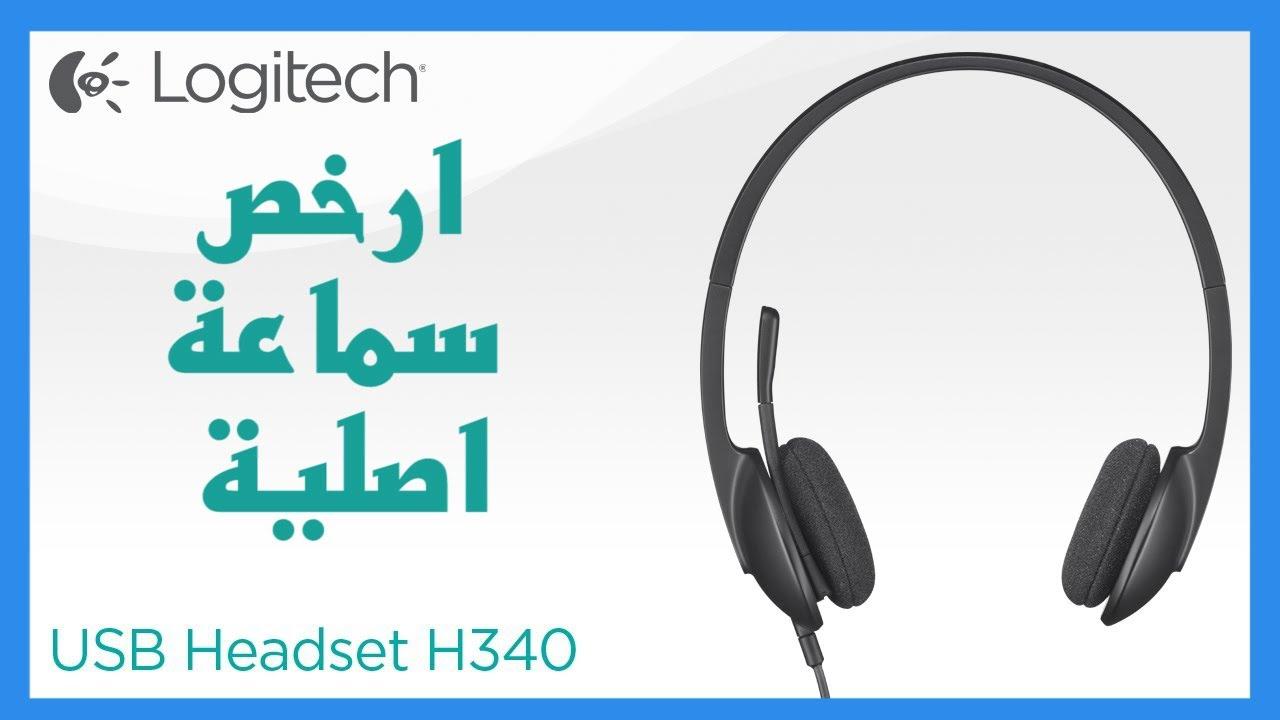Logitech Stereo Headset H110 Youtube