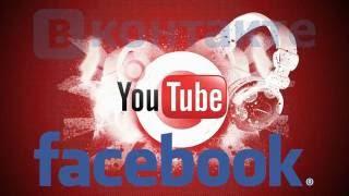 Бесплатная быстрая раскрутка канала Youtube -  Метод 1