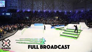 Monster Energy Men's Skateboard Street: FULL BROADCAST | X Games Norway 2019