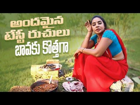 శ్రీరెడ్డి మటన్ కర్రీ వండితే ఎలా ఉంటుంది || Sri Reddy Village Style Mutton Curry || Smoked Grill Mutton Kebab