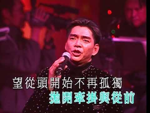 陳浩德丨不應再猶豫丨金曲唱聚聲雅廊  走過的日子