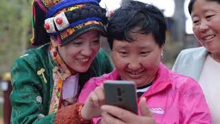Digital technology opens a window for rural women in Qinghai [2]