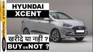 HYUNDAI XCENT 2018 BUY OR NOT ? 2018 HYUNDAI XCENT REVIEW | HYUNDAI XCENT CAR