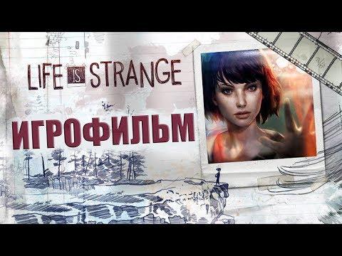Life Is Strange Игрофильм   Сюжет (полностью на русском, все эпизоды)