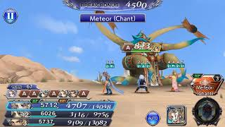 He Who Sings of Love Pt. 9 [Lv.100] (101+50CP Challenge#3; Thancred) 48k Score!!