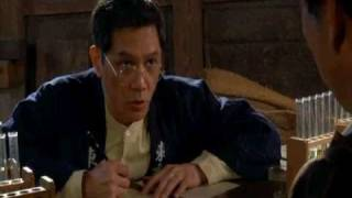 映画『さくら、さくら -サムライ化学者 高峰譲吉の生涯-』予告編