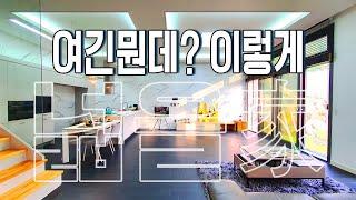 경기광주 초월 150평 침실 4개에 계획관리지역 전원주…