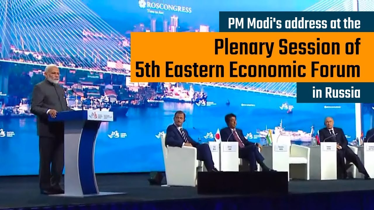 PM's speech in Plenary Session of 5th Eastern Economic Forum