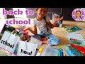 BACK TO SCHOOL Einkaufshaul Schulsachen Shoppen Mileys Welt mp3