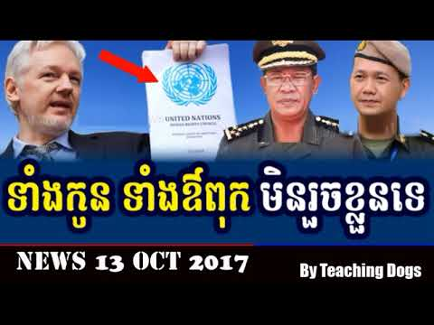 Khmer Hot News RFA Radio Free Asia Khmer Morning Friday 10/13/2017