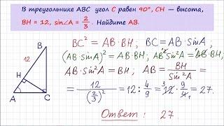 Задача 6 №27431 ЕГЭ по математике. Урок 48