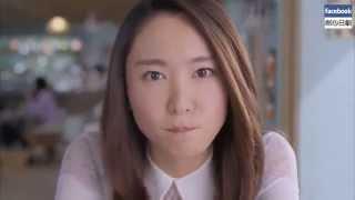 【日本廣告】試幻想餐廳內新垣結衣坐在你的對面,以清爽的笑臉和你討論...