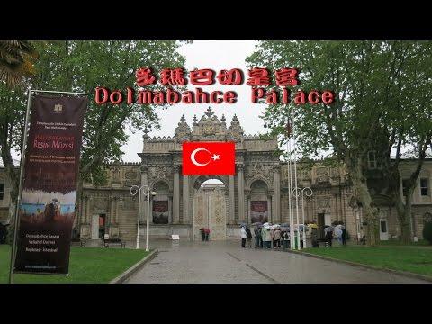 20140504_ISTANBUL,TURKEY土耳其伊斯坦堡