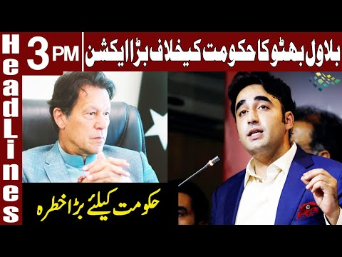Bilawal Bhutto's big action against the government | Headlines 3 PM | 18 July 2020 | Express | EN1 from YouTube · Duration:  15 minutes 3 seconds