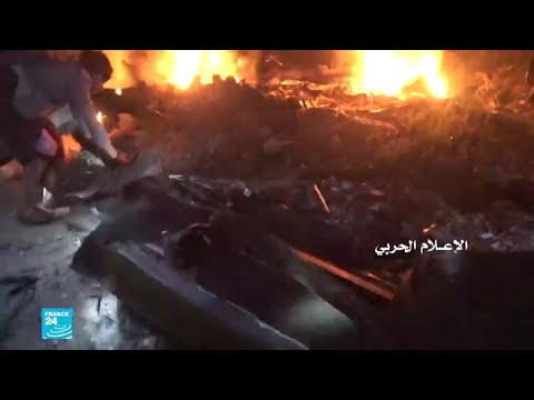 صور نشرها الحوثيون لحطام الطائرة الأمريكية المسيرة التي أسقطوها  - نشر قبل 3 ساعة
