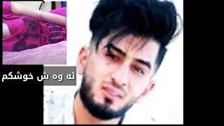 Download Video سکس ی کوردی sexiy kurdy_ناڤید بزمی بزم هەڵوێست گان قوز کێر MP3 3GP MP4