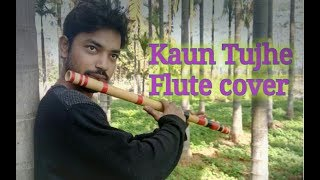 Kaun tujhe flute instrumental cover Beginner Flute | Pearl Flute | Website search optimisation