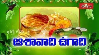 Sri Manmadha Nama Samvatsara Vaibhavam by Garikipati Narasimha Rao - Ashavadi Ugadi | Part 1