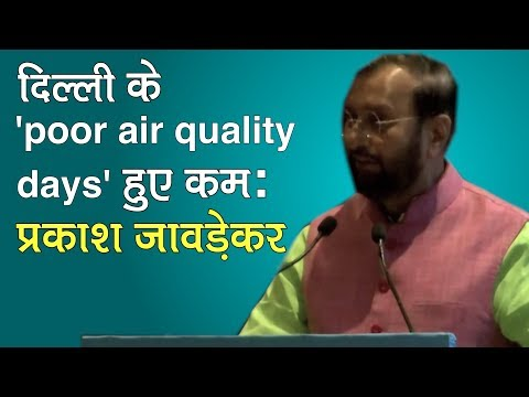 Delhi`s `poor` air quality days are significantly down: Prakash Javadekar