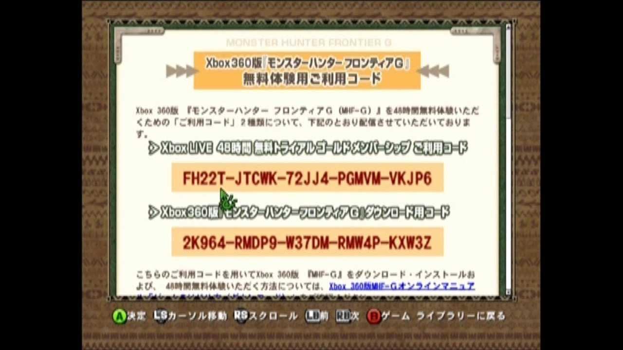 Xbox 360 game coupons printable