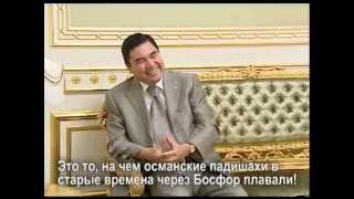 Хроника Туркменистана. Выпуск 3.