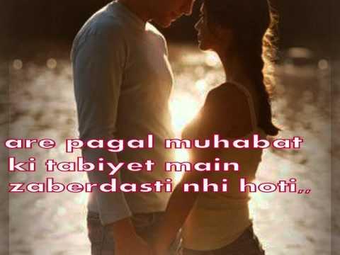 """Urdu Poetry - Kaha Tha Na Yun Chor Ke Na Jana """"VOICE OF SHAHZAD MALIK'"""