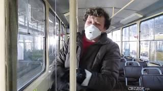 Как в Николаеве дезинфицируют электротранспорт