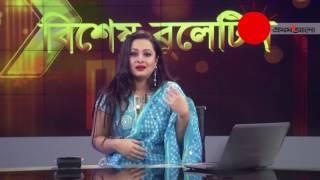 Meril Prothom Alo Award 2016 || কেমন খবর পড়লেন পূর্ণিমা!