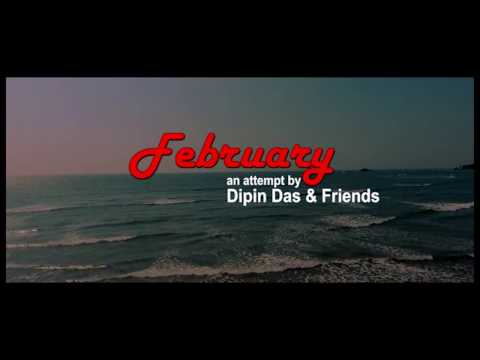 February | Malayalam Short Film | Teaser | 2017