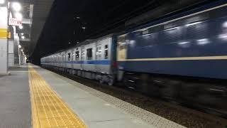 甲種輸送 EF65 2070号機+小田急3000形(中間車) 共和駅通過