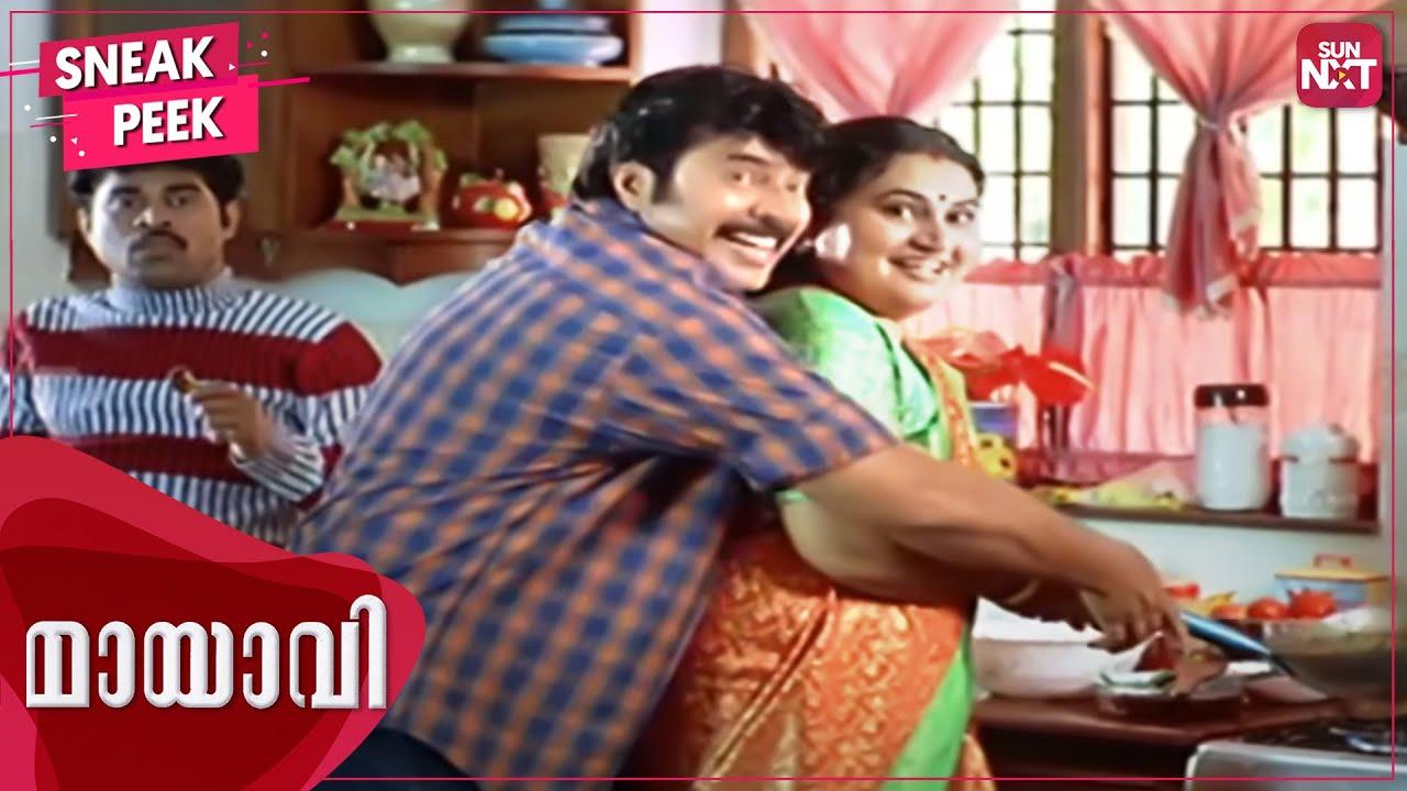 Mammootty - The Master Chef | Mayavi Superhit Comedy Scenes | Suraj Venjaramoodu | SUN NXT