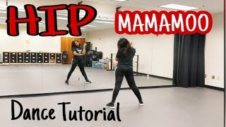 마마무(MAMAMOO) 'HIP' - DANCE TUTORIAL PART 1
