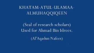 Muhammad (saw) the Seal of the Prophets: What does 'Khatam' mean?