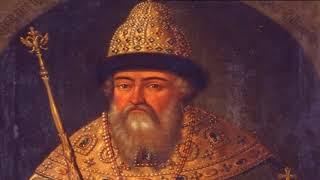 Смутное время Россия на рубеже XVI - XVII веков