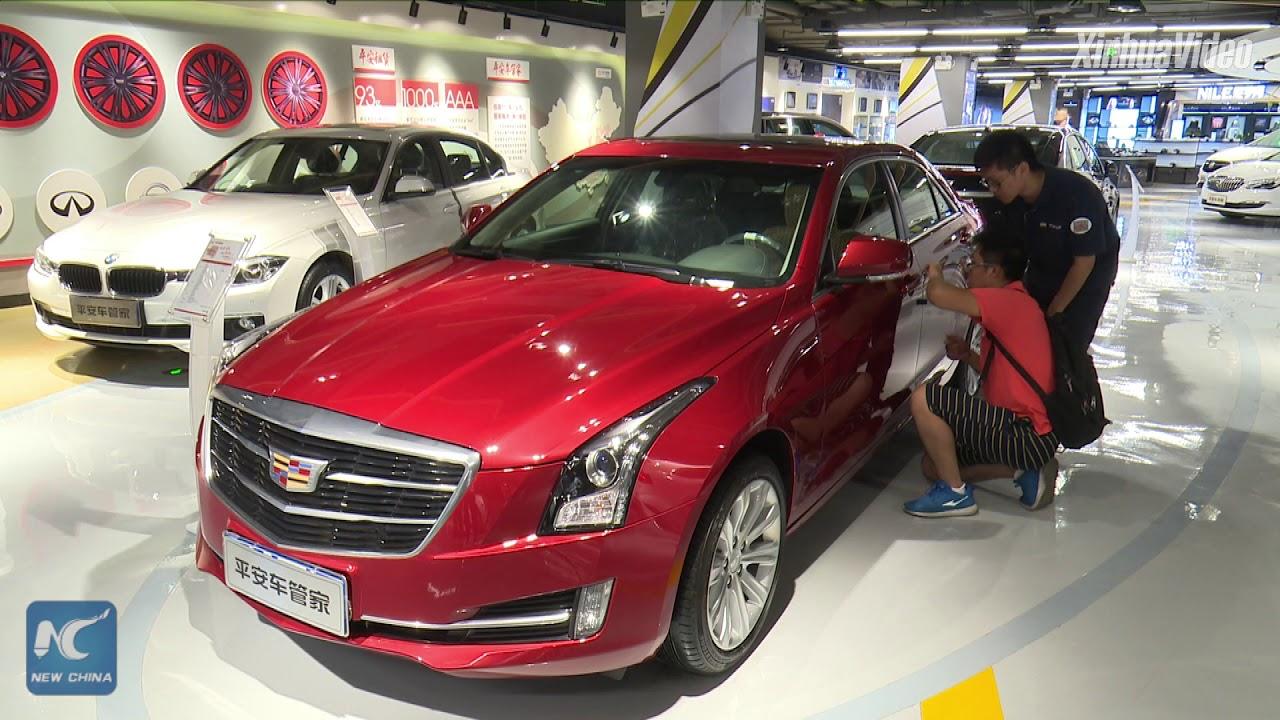 Giant Auto Sales >> Car Supermarket China S O2o Giant Eyes Auto Sales
