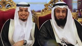 حفل زفاف / مروان بن محمد أبكر - قاعة الوسام بالعمرة مكة