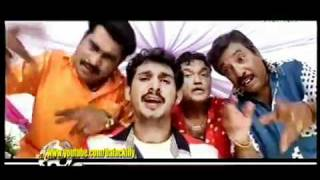Kallu Kudikkan- Oru Small Family song