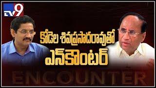 TDP Kodela Siva Prasada Rao in Encounter With Murali Krishna - TV9