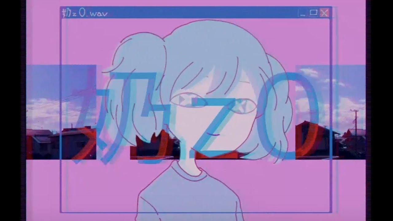 初音ミク「奶z0」オリジナル