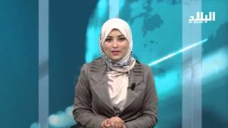تسجيل صباح اليوم هزة أرضية بقوة 3,7 درجات على مقياس ريثتر   : El Bilad TV