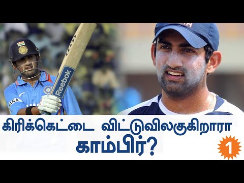 Gowtham Ghambir Will Be The Advisor For TNPL Matches-Oneindia Tamil