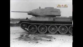 Послевоенные танки  История