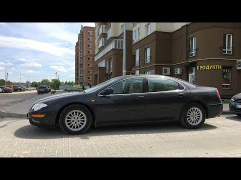 Не убиваемый янки! Chrysler( Крайслер) 300М. Хороших слов много не бывает...