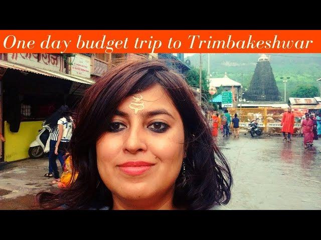 Trimbakeshwar temple Nasik india: Travel Vlog