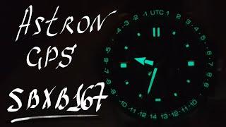Обзор Seiko Astron SBXB167 GPS Executive Sports Line / Модель 2018 года