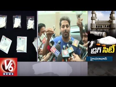 Drug Case: Actor Nandu Condemns Allegations Over SIT Notices | V6 News