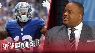 Jason Whitlock: Browns should be worried after signing Odell Beckham Jr. | NFL | SPEAK FOR YOURSELF