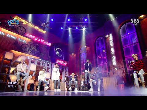iKON - 'AIRPLANE' 1004 SBS Inkigayo