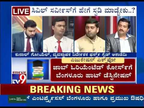 First Guide Academy TV9 Live Discussion