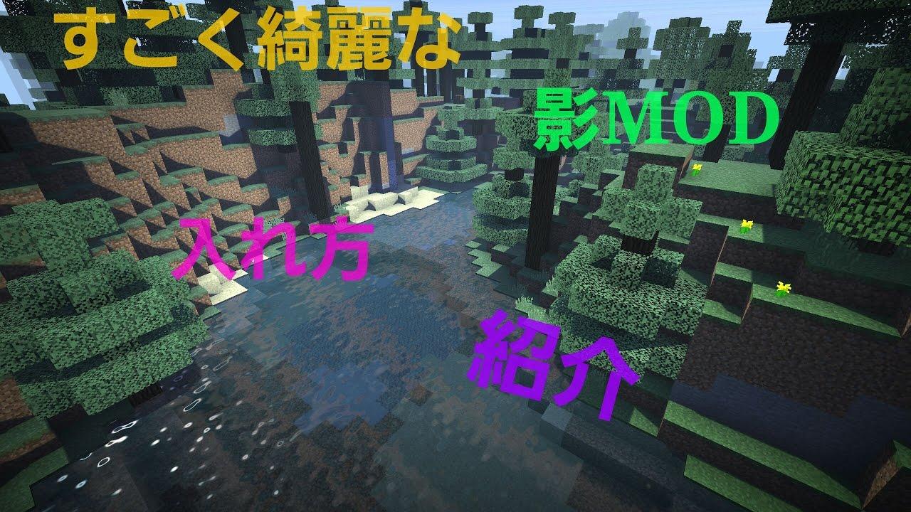マイクラ mod ワンピース 入れ 方